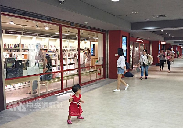 The newly-built Eslite book street. (Source: CNA)