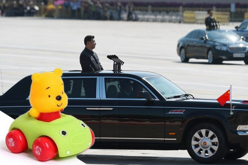 Winnie the Pooh blacklisted in China, again