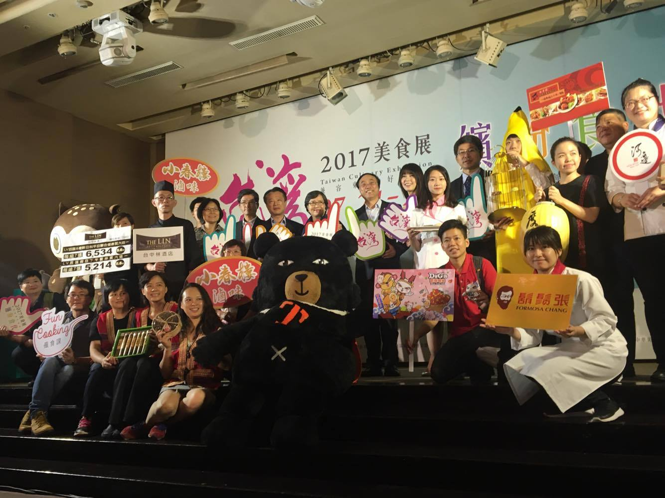 Taiwan Culinary Exhibition to kick off on Friday