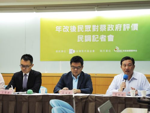 Tsai's approval rating rises 4.9 points in latest survey