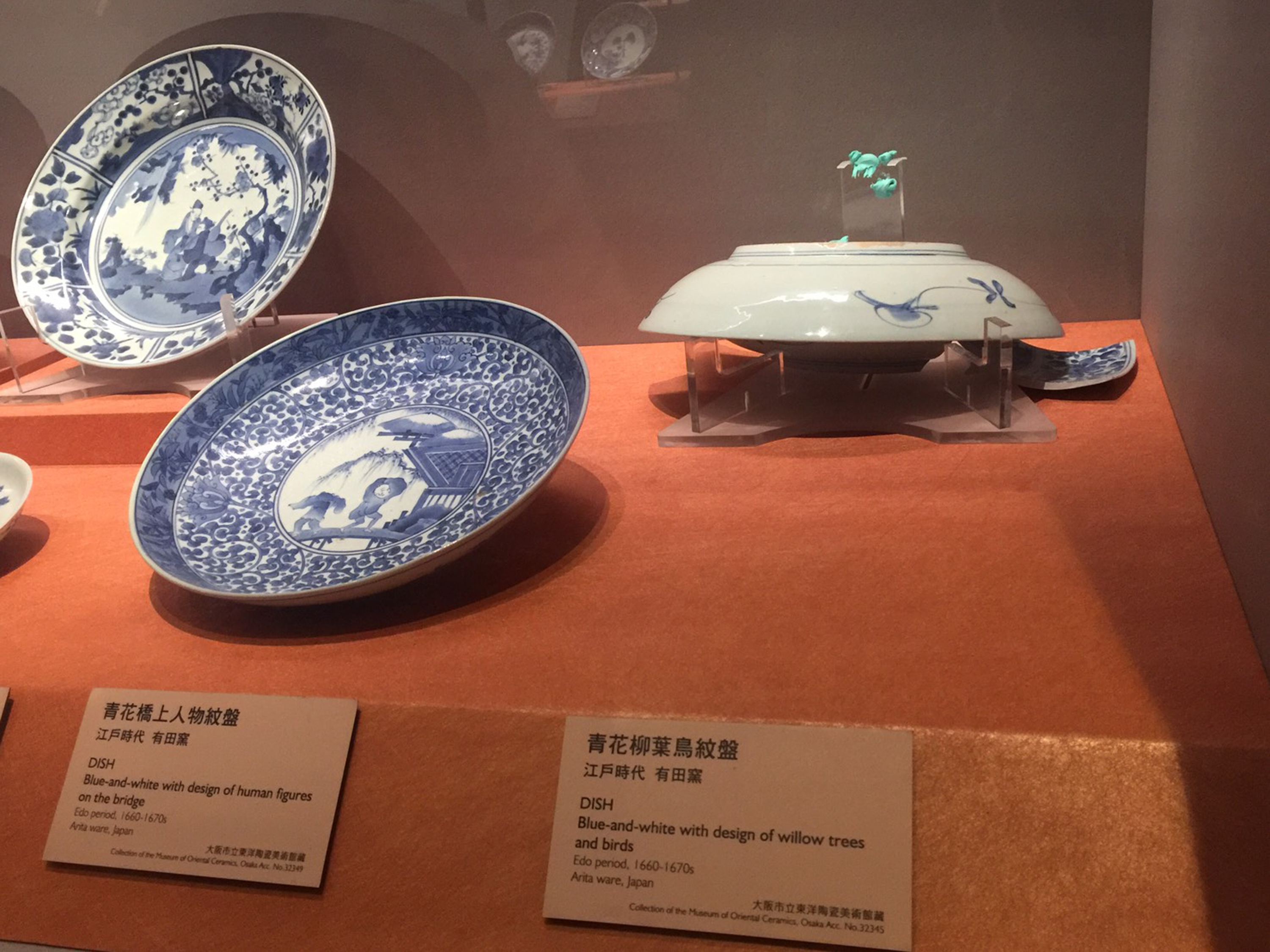 17th-century Japanese dish falls to pieces at NPM Southern Branch.