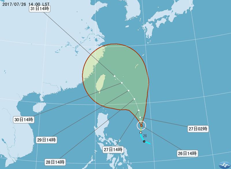 第9號颱風尼莎週末可能影響台灣。(圖取自中央氣象局)