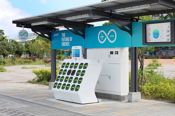 Gogoro Launches The First Solar Powered Batte Taiwan News