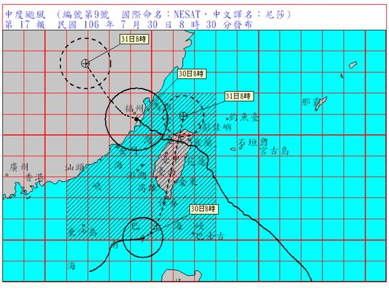 Predicted paths of Nesart and Haitung. (Central Weather Bureau map)