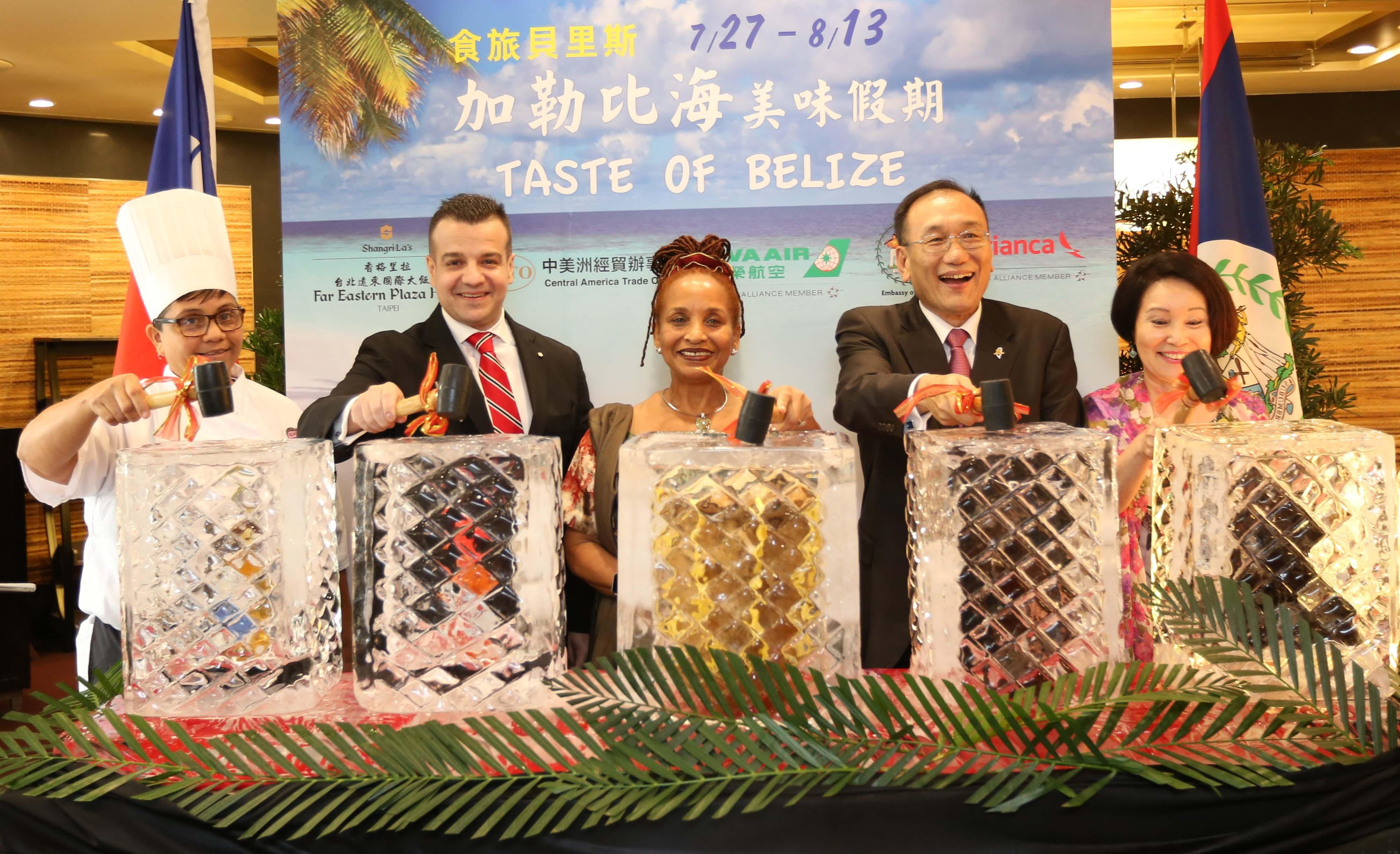 "Shangri-La's Far Eastern Plaza Hotel presents the ""Taste of Belize"""
