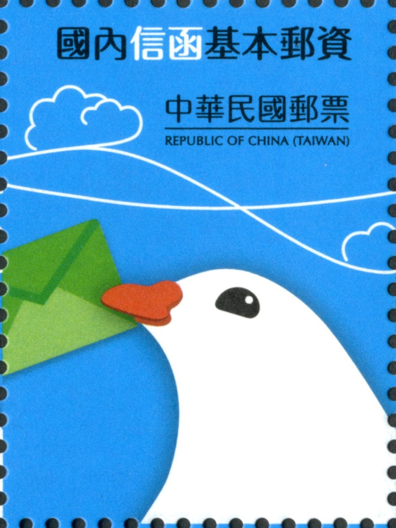 Across–the-board postage rate increases announced by Chunghwa Post Co., Taiwan's post service provider, in June will go into effect on August 1. (phot...