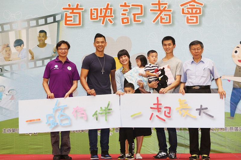 Taipei Mayor Ko Wen-je said Mondaythat in the future, the city will focus its effort on babysitting for 0-to-2-year-olds and childcare services for k...