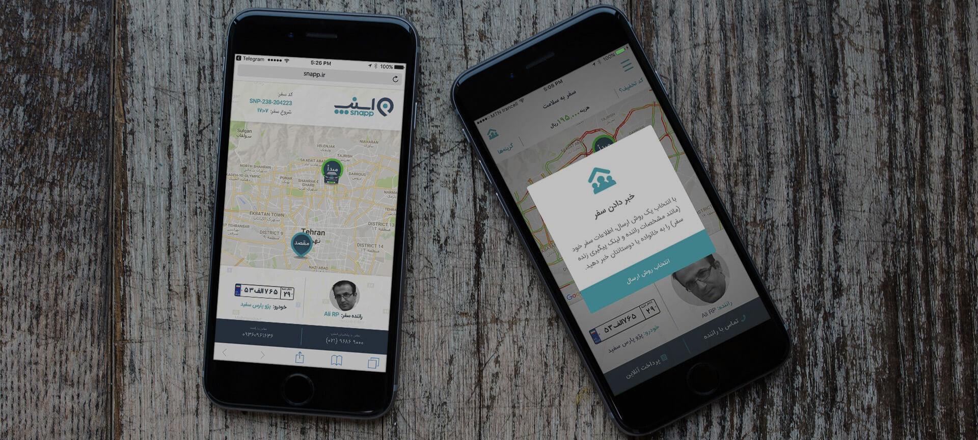 「Snapp」是一套車輛共乘服務系統,被稱做伊朗版本的Uber,更提供了專為婦女和小孩服務的女性司機。(圖片來源:Snapp官網)