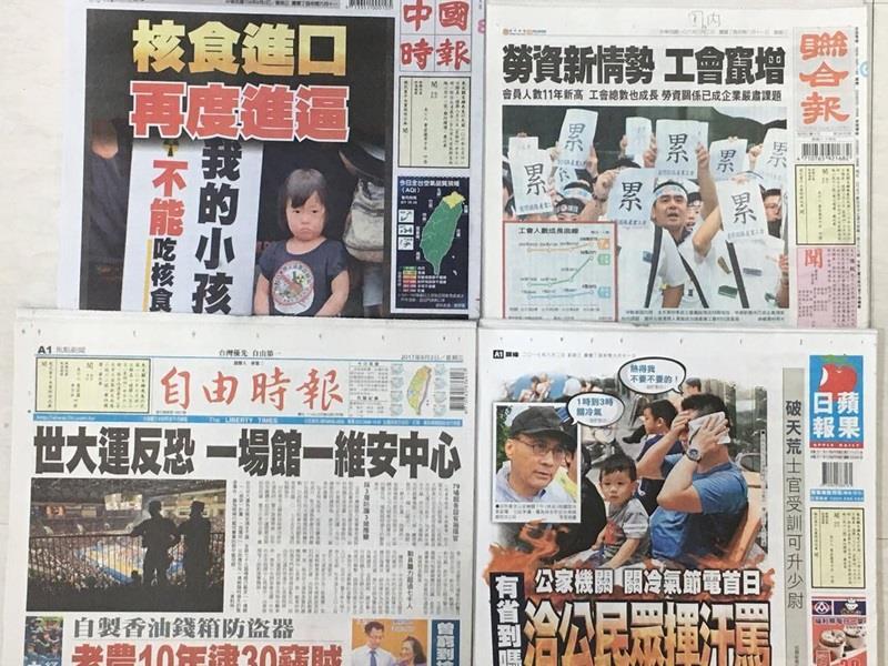 Top headlines across Taiwan on August 2, 2017.