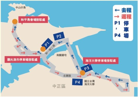 Free 'Ho Ping Island Land Music Festival' at Taiwan's port city of Keelung to take place August 5