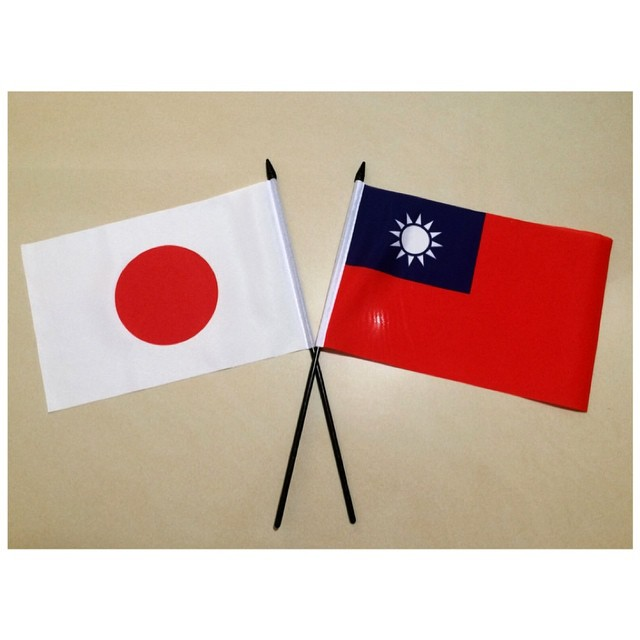 Japan to promote exchanges with Taiwan at local level