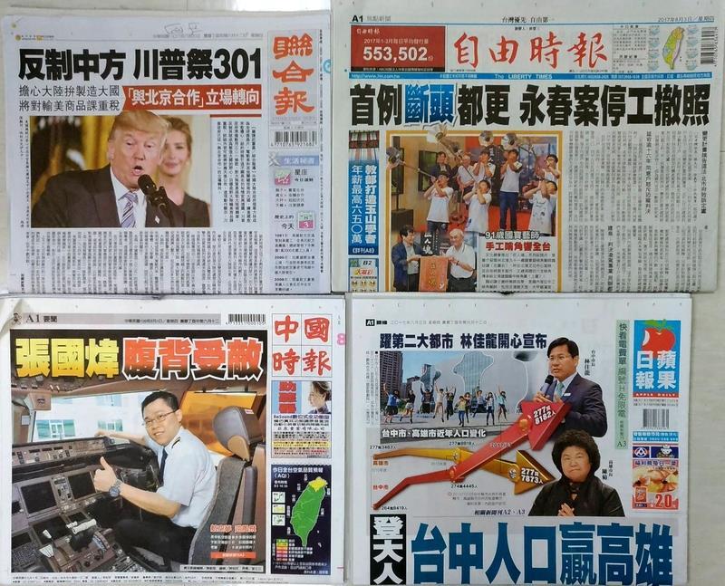 Top headlines across Taiwan on August 3.
