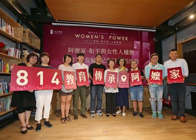 "Opening ceremony of ""Comfort Women"" Film Festival"