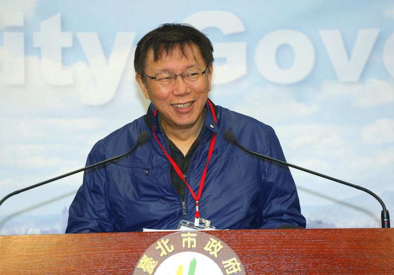 台北市長柯文哲去(2016)年底宣布競選連任,今(5)天出席演講時表示,2018年的競選主軸已確定為「進步價值」。圖為歷史資料照。