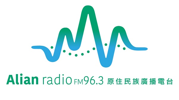 The Alian 96.3 radio station plans to broadcast content in 16 indigenous languages.