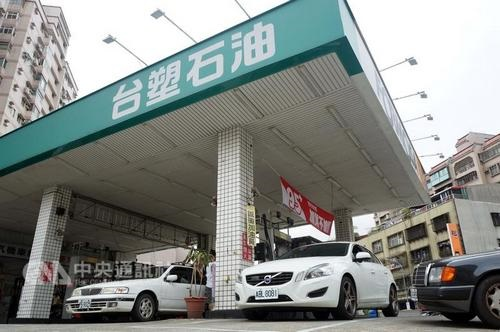 On Monday morning gasoline prices will go up.