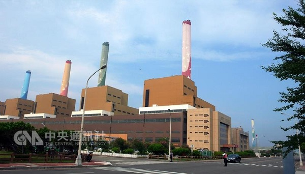 Taichung Power Plant. (Source: CNA)