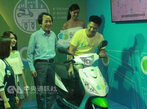 WeMo Scooter-sharing system launches in Taipei