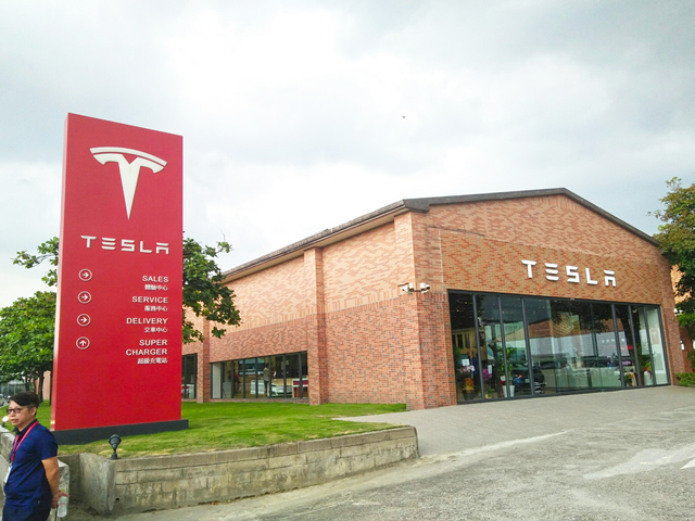 Tesla's Taiwan headquarters in Taipei City is expected to play an integral role in driving the development of the local EV industry. (Courtesy of TCG)
