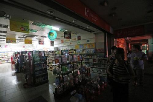 Power-ageddon: Timeline of Taiwan's massive blackout