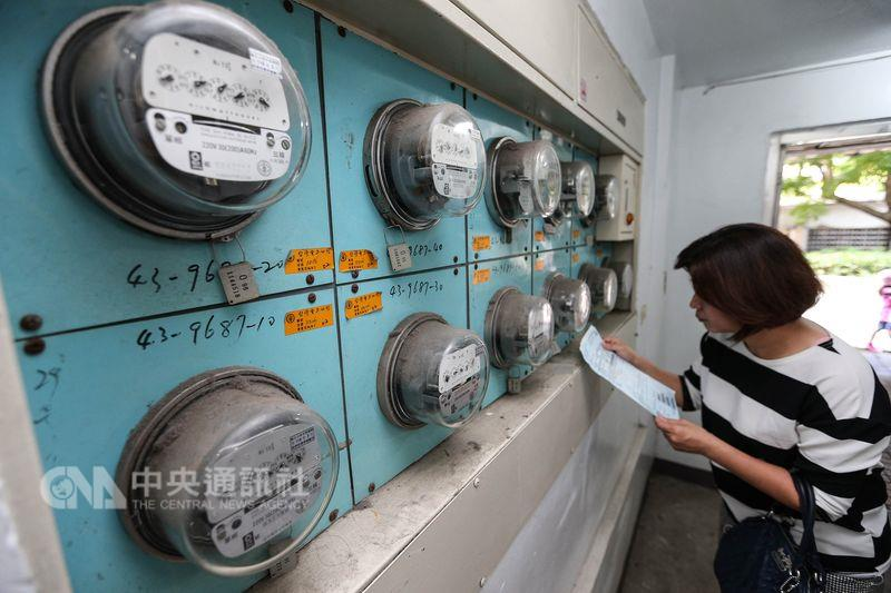 Blackout sign of Taiwan's fragile power system: experts