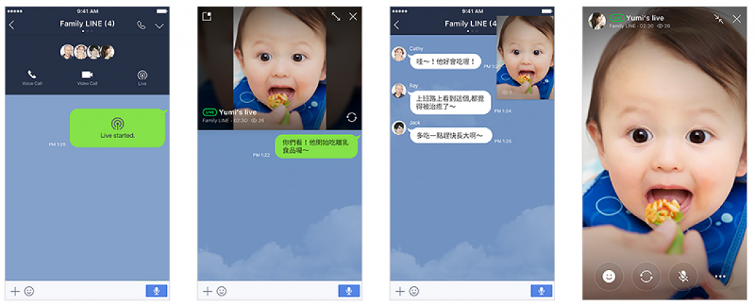 The new live broadcasting feature on the communication software LINE (Photo courtesy of LINE)