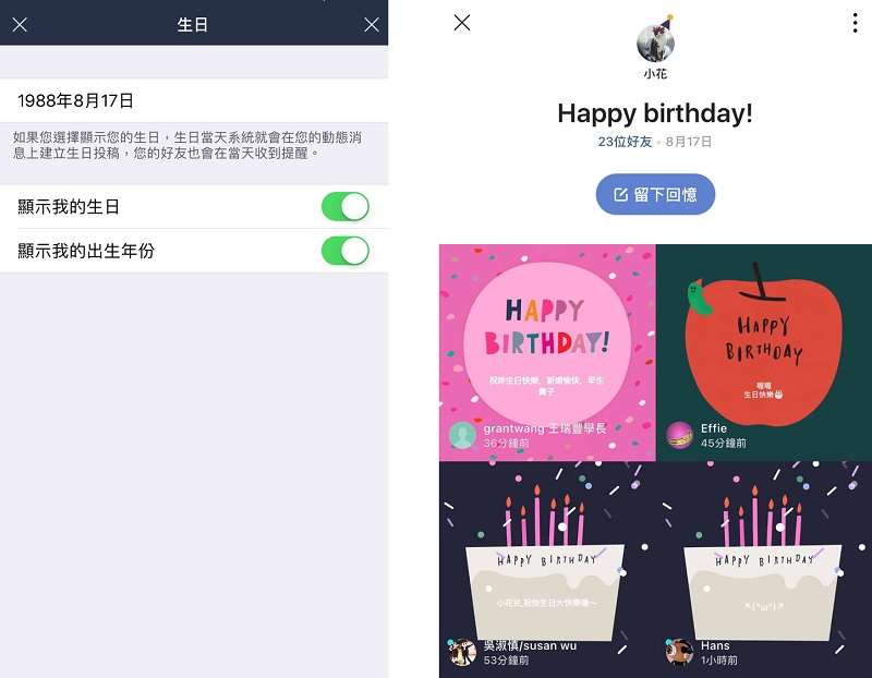Live broadcast on mobile messaging giant LINE now available