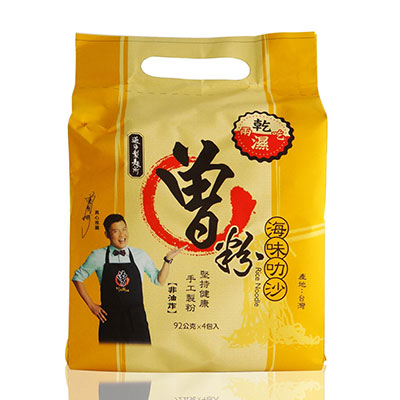 Taiwanese brand ranked 4th on 'Top 10 Rice Noodles 2017'