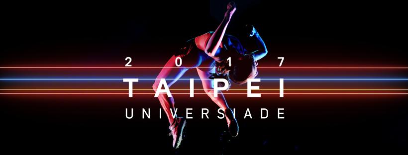 Taipei Universiade is ready to roll tonight!