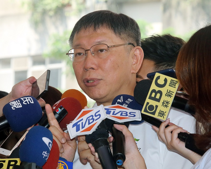Taipei's Mayor Ko Wen-je strongly criticized protesters that blocked athletes from accessing to the Taipei Municipal Stadium on Saturday evening at th...