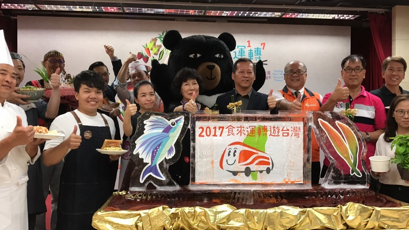 "To pick up where the Taiwan Culinary Exhibition left off in July, Taiwan's Tourism Bureau is again organizing the 2017 ""Taste You Way around Taiwan"" a..."
