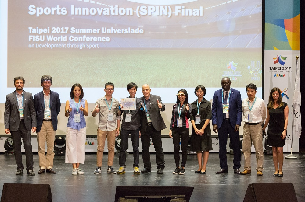 Image by 2017 Taipei Summer Universiade Conference Organizing Committee