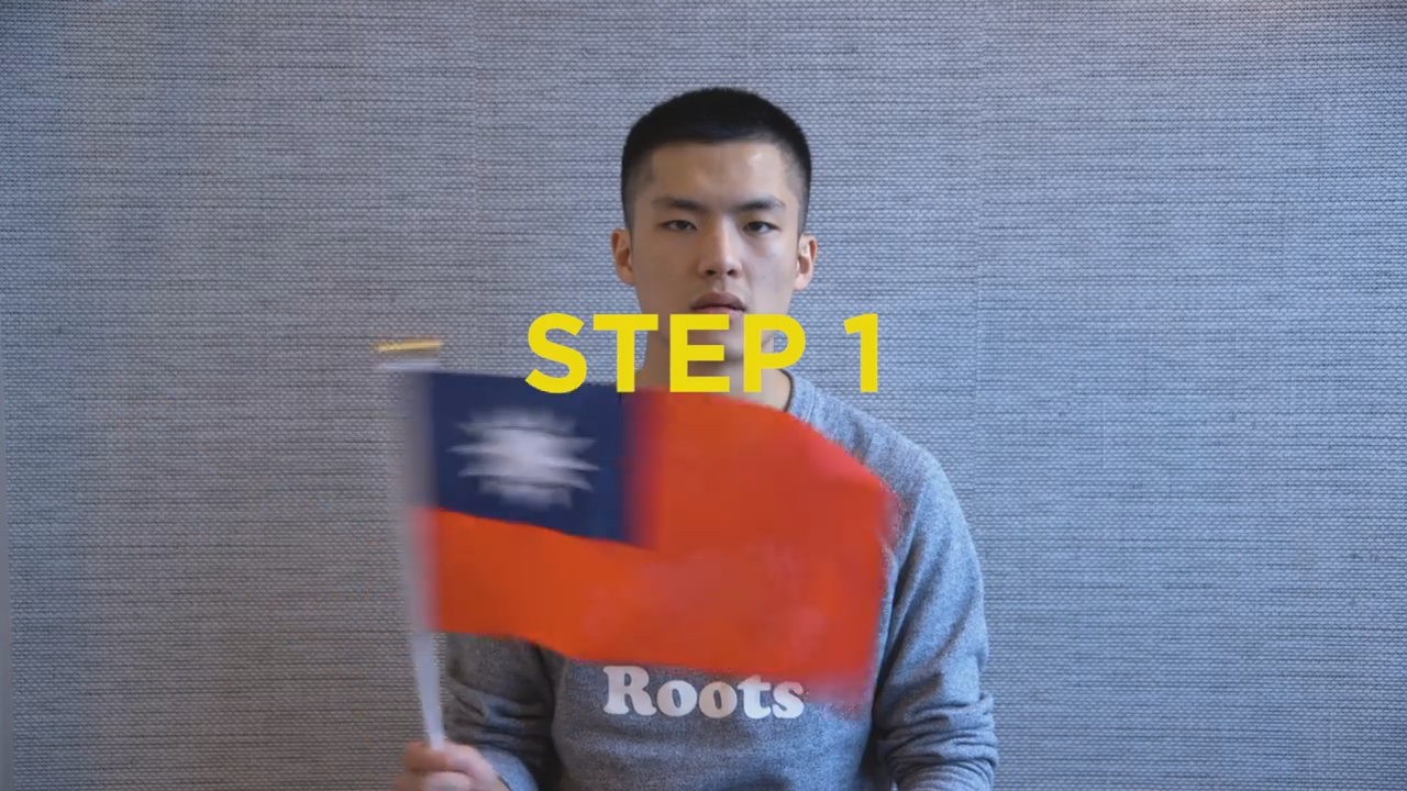 """Screenshot from Haomao Productions video """"How to be Taiwanese."""""""