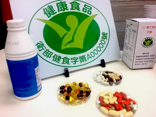 Taiwan FDA to tighten medicine regulations by 2018