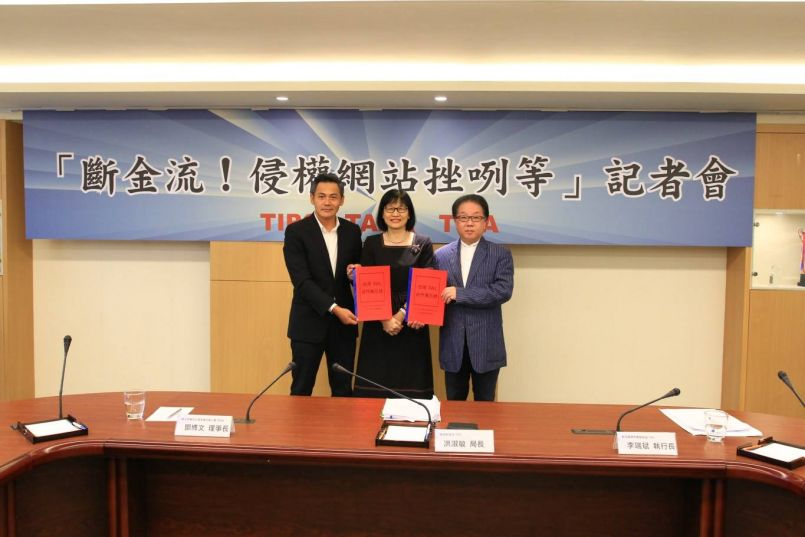 IPO Director-General Hong Shu-min (center), TAAA Chairman Evan Teng (left) and TIPA representative Robin Lee. (Courtesy of IPO)