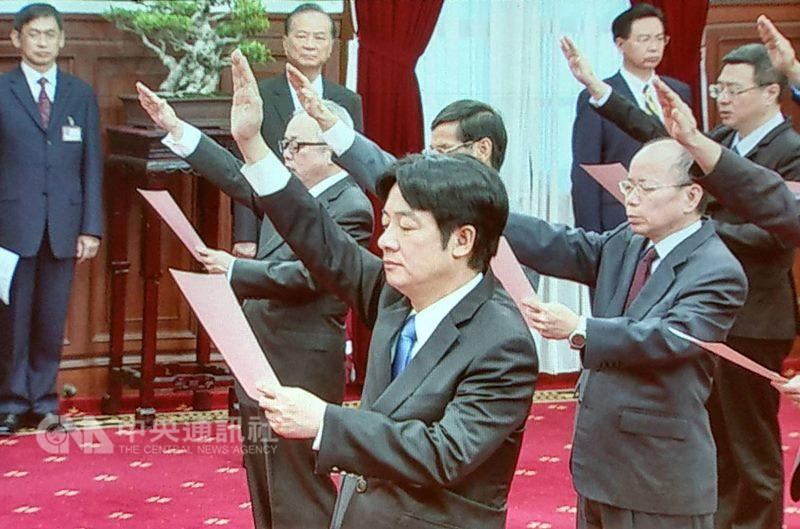 Lai Ching-te and new cabinet being sworn in.