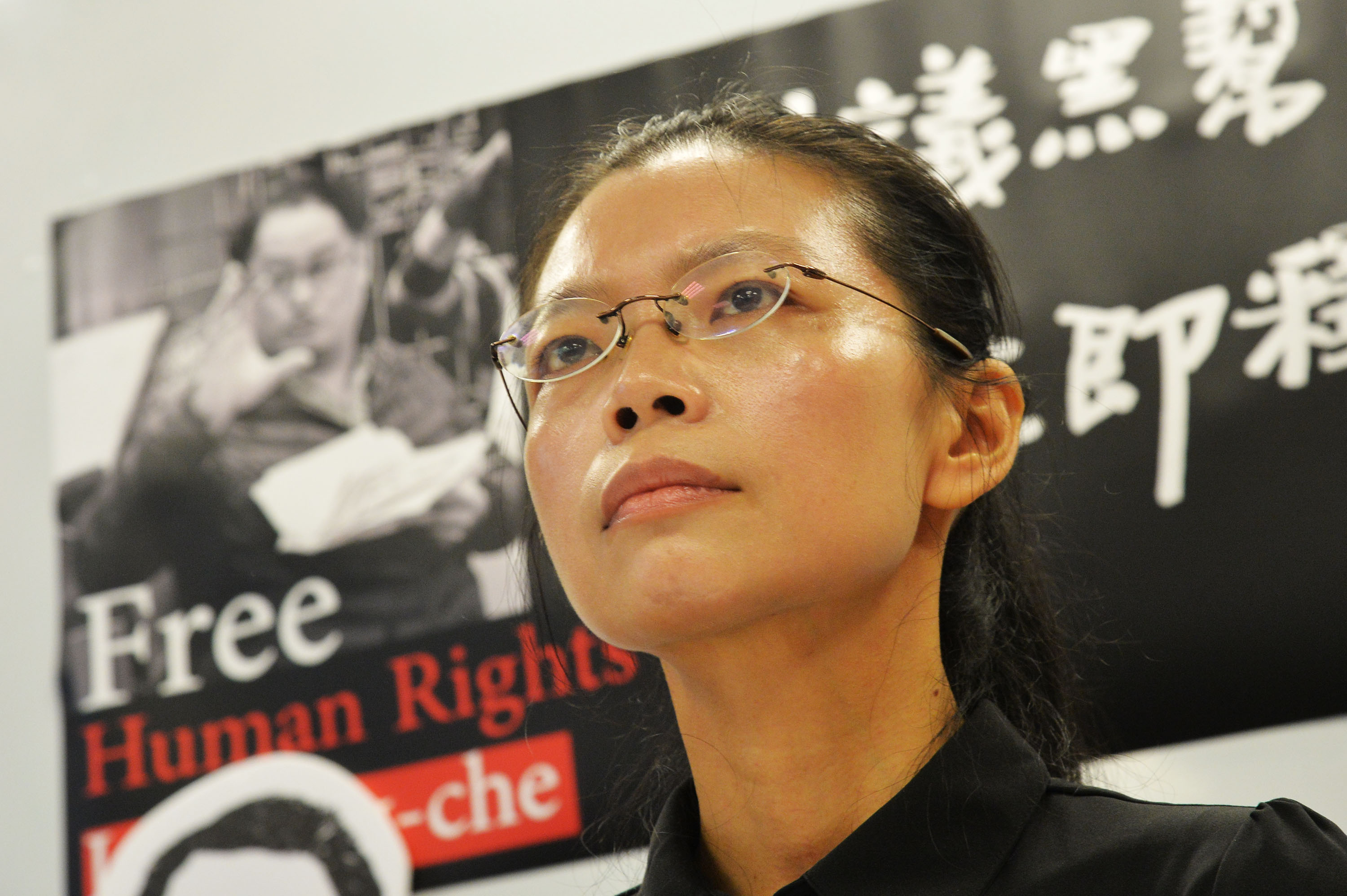 Lee Ching-yu, wife of detained rights activist Lee Ming-che.