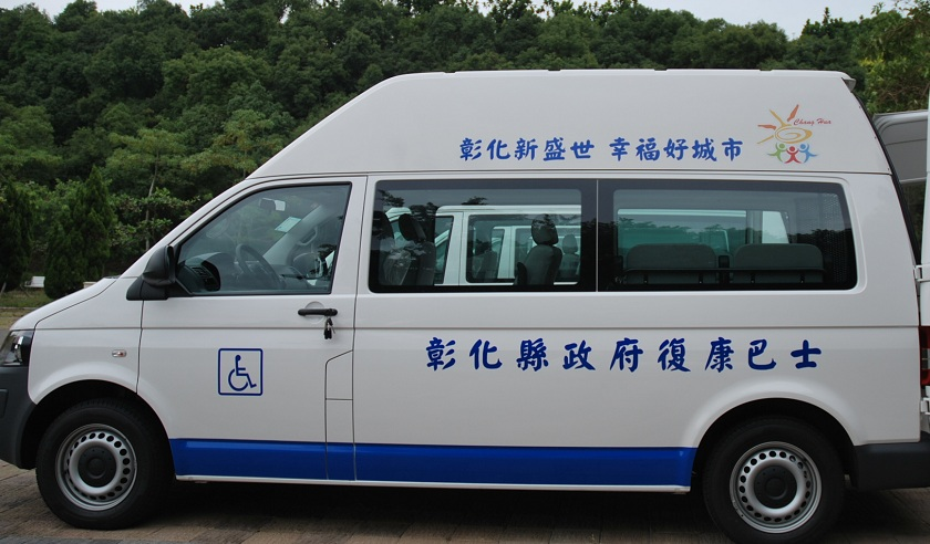 Rehabilitation buses are vital in rural areas. Image: Changhua County, Dept. Social Affairs website