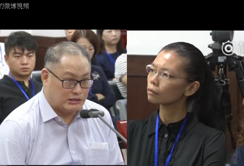 Lee Ming-che (left) and his wife Lee Ching-yu (right) in Hunan court. (Weibo image)