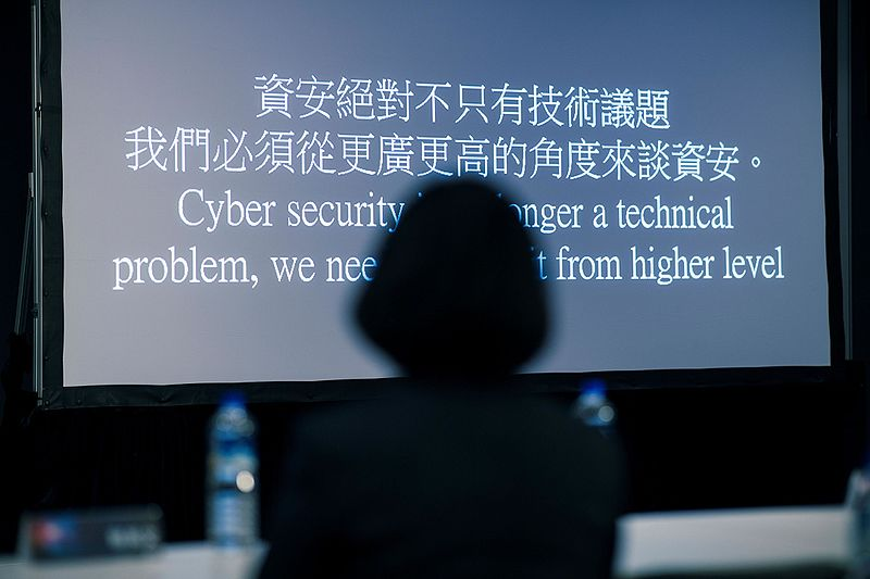 President Tsai Ing-wen at a brief about cyber security in 2016