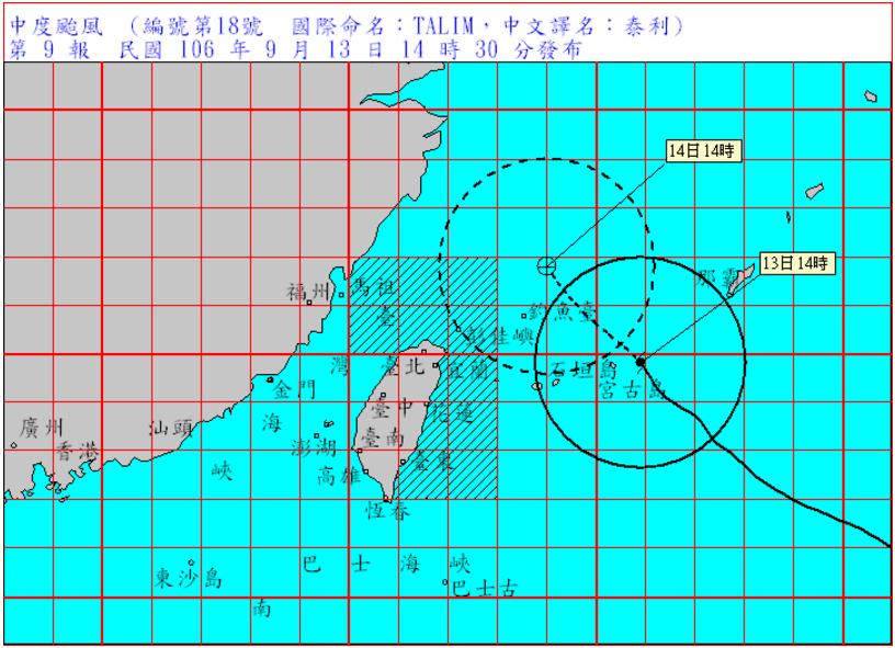 圖為氣象局14時30分發布的泰利颱風預報圖。翻攝氣象局官網