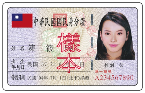 taiwan dating rules Category: taiwan women taipei dating just before dating accompanied by a taipei young lady it is possible to seem to be through distinctive rules for you to.