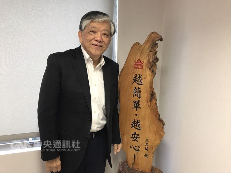 I-Mei Foods CEO Luis Ko.