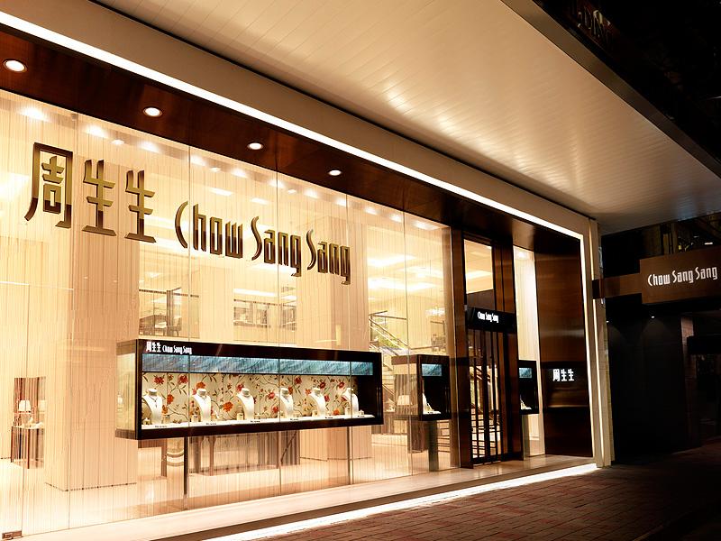 Photo courtesy of Chow Sang Sang.