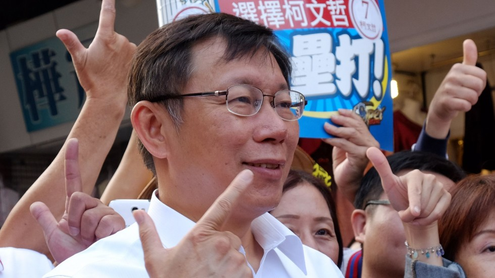 The curious figure of Taipei Mayor Ko Wen-je