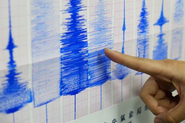 2017 has seen a lower number of earthquakes in Taiwan than previous years.