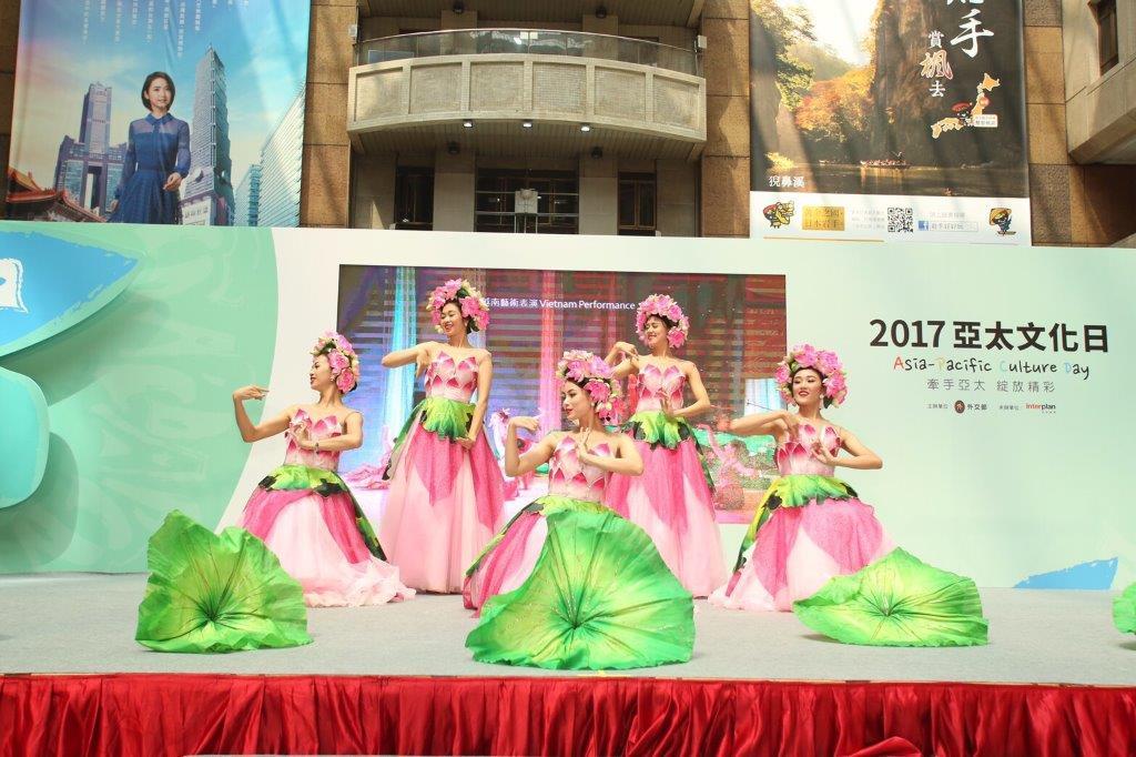 「2017亞太文化日」閉幕表演。 (照片由外交部提供)