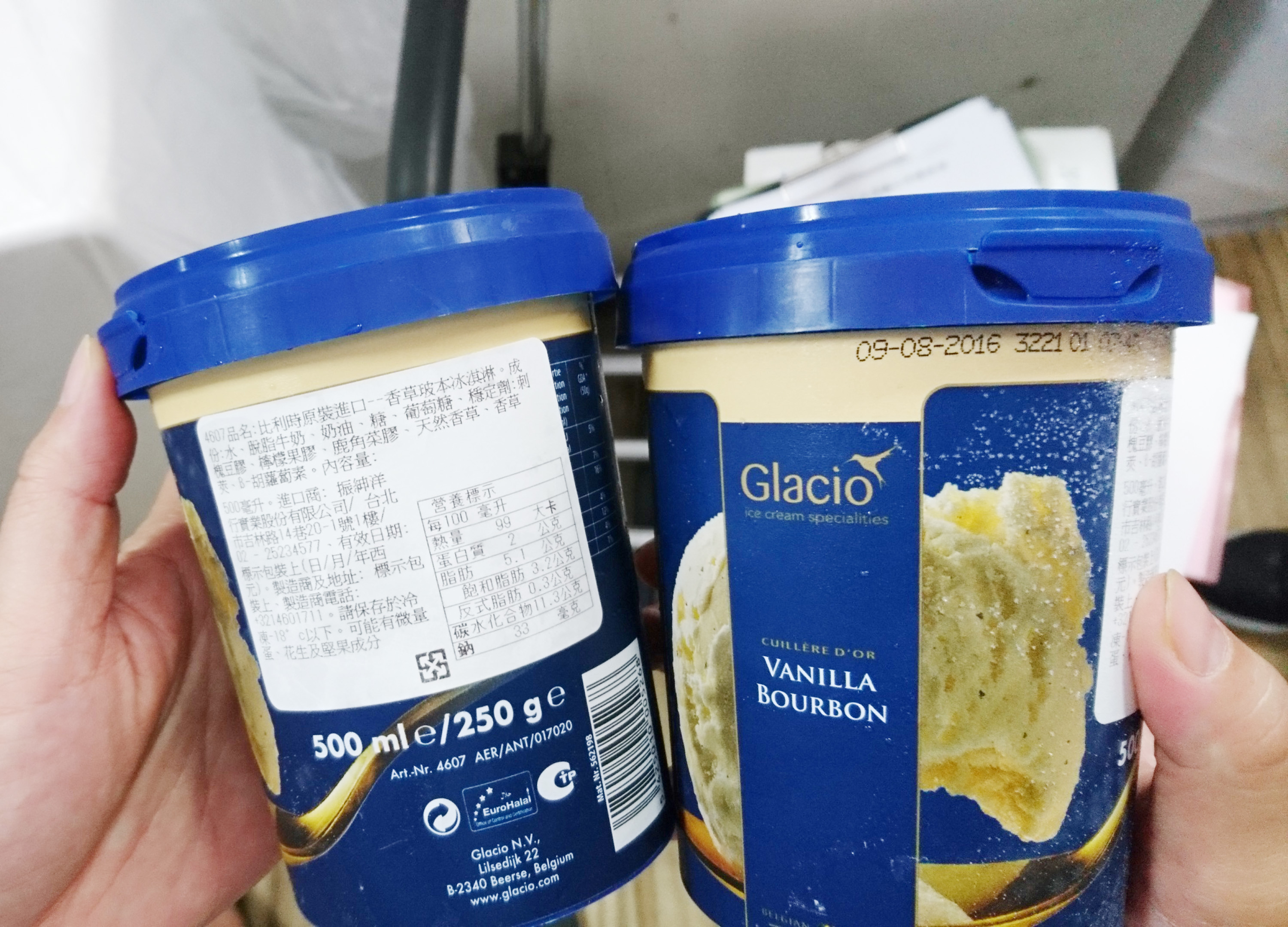 Taiwanese company fined for selling Belgian ice cream past sell-by date.