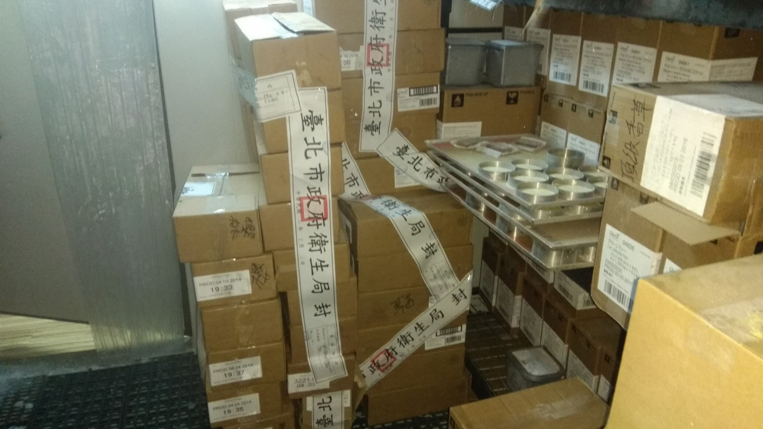 Health inspectors sealed boxes of old Belgian ice cream.