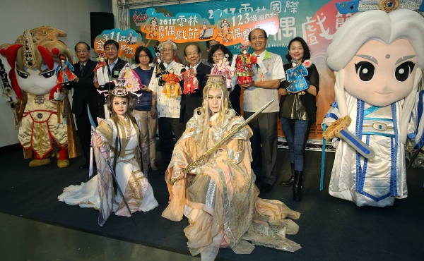 Cosplayers, puppet masters, and mascots promote coming puppet festival in Yunlin.